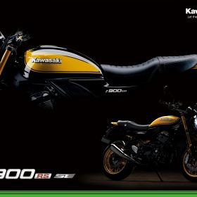 2022-Z900RSSE-Static