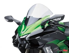 Headlights of the 2018 Kawasaki Ninja H2 SX SE