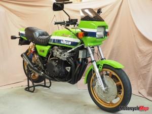 Custom Kawasaki S1